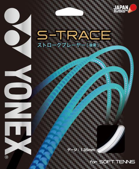 YONEX S-TRACE[定価]2,200円(+税)※販売価格とは異なります。 [カラー]クールホワイト[太さ]1.35mmクリアな打球感と高いコントロール性能。掴んで打ち抜く後衛用ストリング。 ※張替には少々お時間頂く事もございます。 ご了承ください。